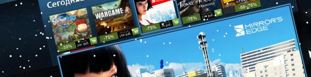 Летняя распродажа в Steam начнется 19 июня
