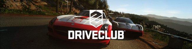 Оценки игры DriveClub