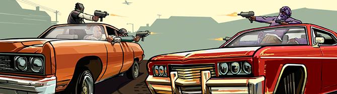 Rockstar Games удалила из San Andreas 17 композиций