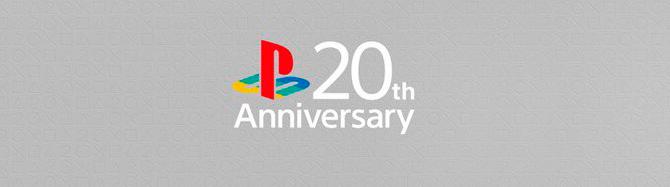 Sony анонсировала юбилейное издание PS4 в стиле первой PlayStation
