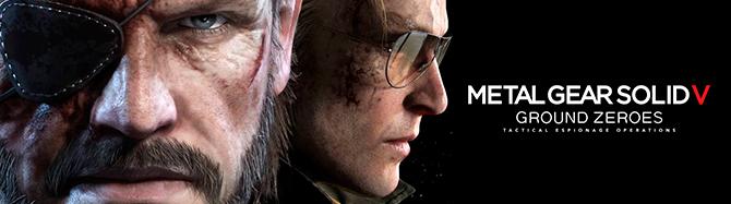 Для Metal Gear Solid 5 будет выпущено специальное издание PS4