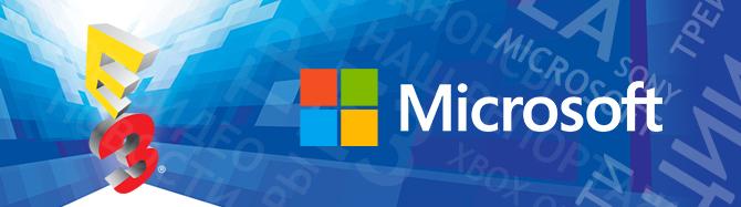 E3 2015: Пресс-конференция Microsoft