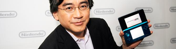 Скончался Сатору Ивата - президент  компании Nintendo