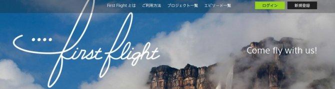 Компания Sony запустила свой собственный краудфандинговую платформу.
