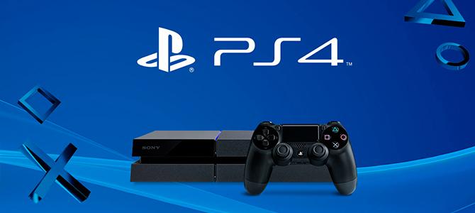 На PlayStation 4 вышло новое обновление 3.0. Скачать прошивку можно в PlayStation Network