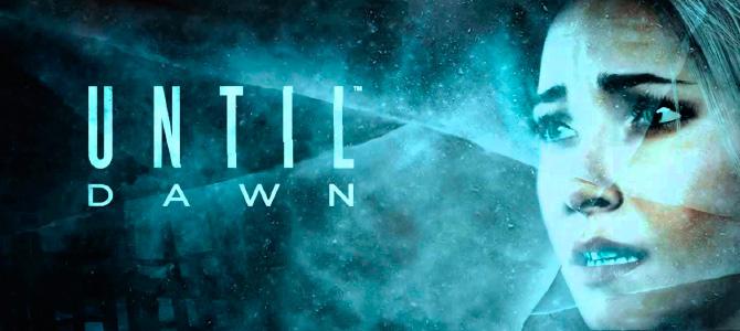 Для Until Dawn выйдет патч объемом в 10 ГБ