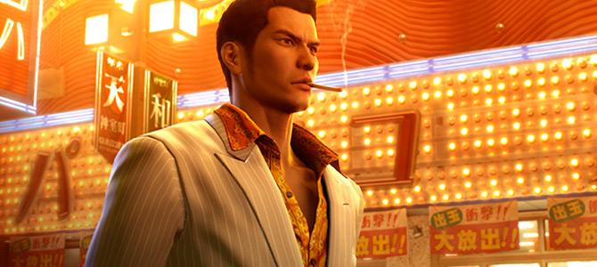PSX 2015: Yakuza Zero выйдет в Европе на PS4
