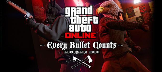 В GTA Online был добавлен новый игровой режим Every Bullet Counts