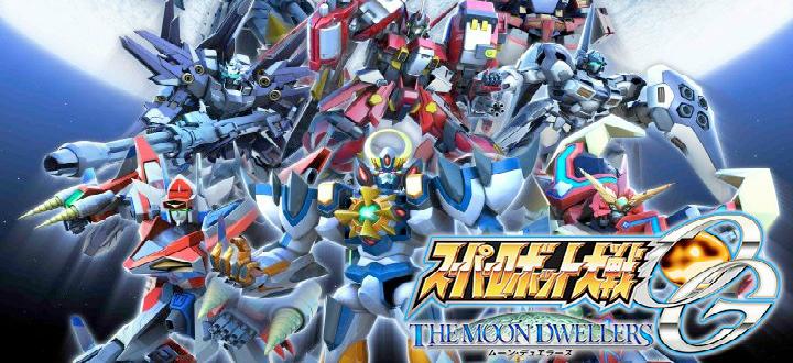 Super Robot Wars OG: The Moon Dwellers для PS4 получил новый трейлер