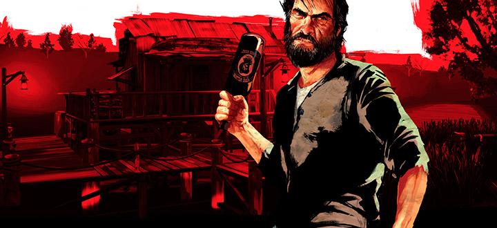 Слухи: Red Dead Redemption 2 обзавелась первым скриншотом