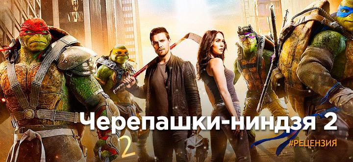 Скачать Фильм Чере Торрент - фото 9