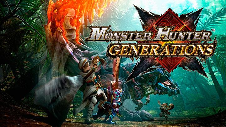 Трейлер Monster Hunter Generations - поколение Star Fox