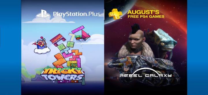 Стали известны бесплатные игры для подписчиков PS PLUS в Августе