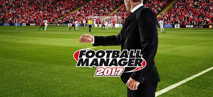 Football Manager 2017 – объявлена дата релиза