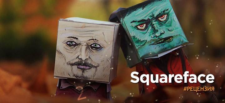 «Квадратолицый уничтожитель» Minecraft, GTA, NFS, Fallout 4 и The Sims: обзор на игру Squareface