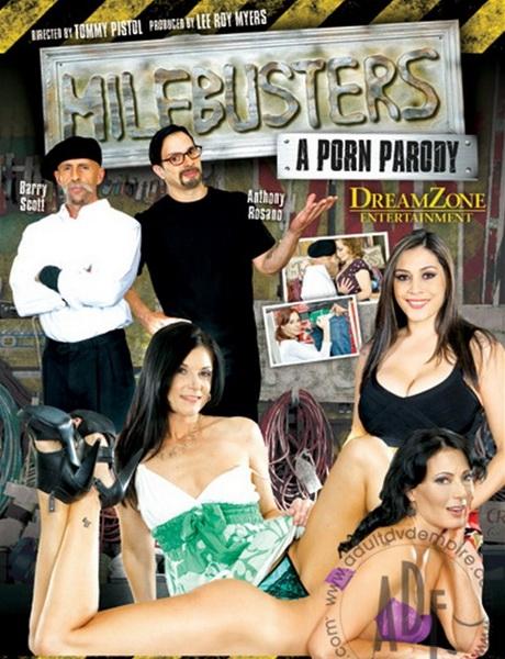 Порно пародия кино исторические #10