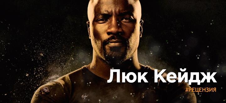 «Netflix Сериалы Marvel» — 2006