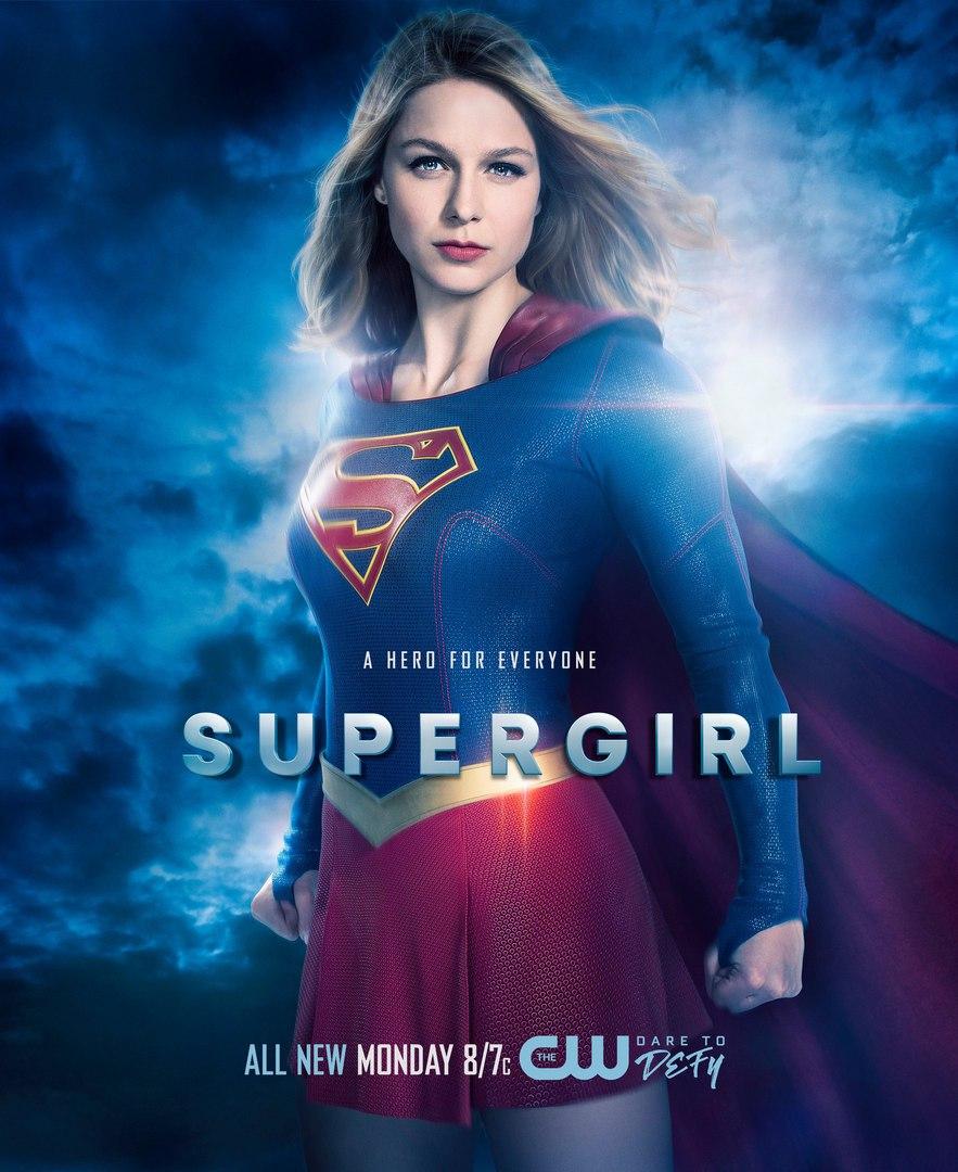 гражданским оружием супергерл 2015 7 серия гадеробе каждой женщины