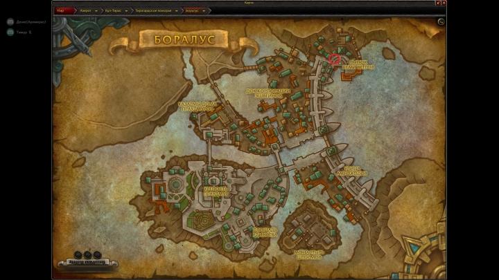 Гайды World of Warcraft: как изменить азеритовые таланты